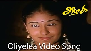 Azhagi - Oliyelea Video Song | Parthiban, Nandita Das | Ilaiyaraaja, Thangar Bachchan