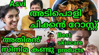 Easy chiken roast with 3 ingredients|Athiran movie|Best affordable skincare & Makeup|Asvi Malayalam