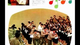 幸せなら手をたたこう/西六郷少年合唱団 〔朝日ソノラマ版〕