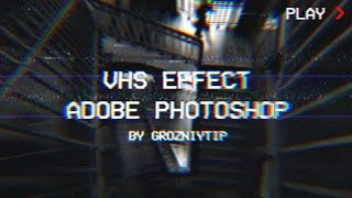 Видеоурок: VHS Эффект в Photoshop за 5 минут / VHS Effect in Photoshop