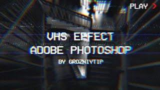 Видеоурок: VHS Эффект в Photoshop за 5 минут / VHS Effect in Photoshop