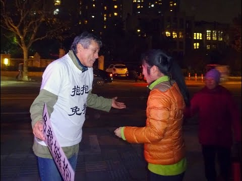 Shanghai 06.12.2015  Free Hugs Actions