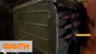 ООС:  уничтожен один боевик, среди наших есть раненые