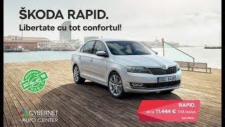 Alege oferta pentru ŠKODA RAPID prin programul RABLA!