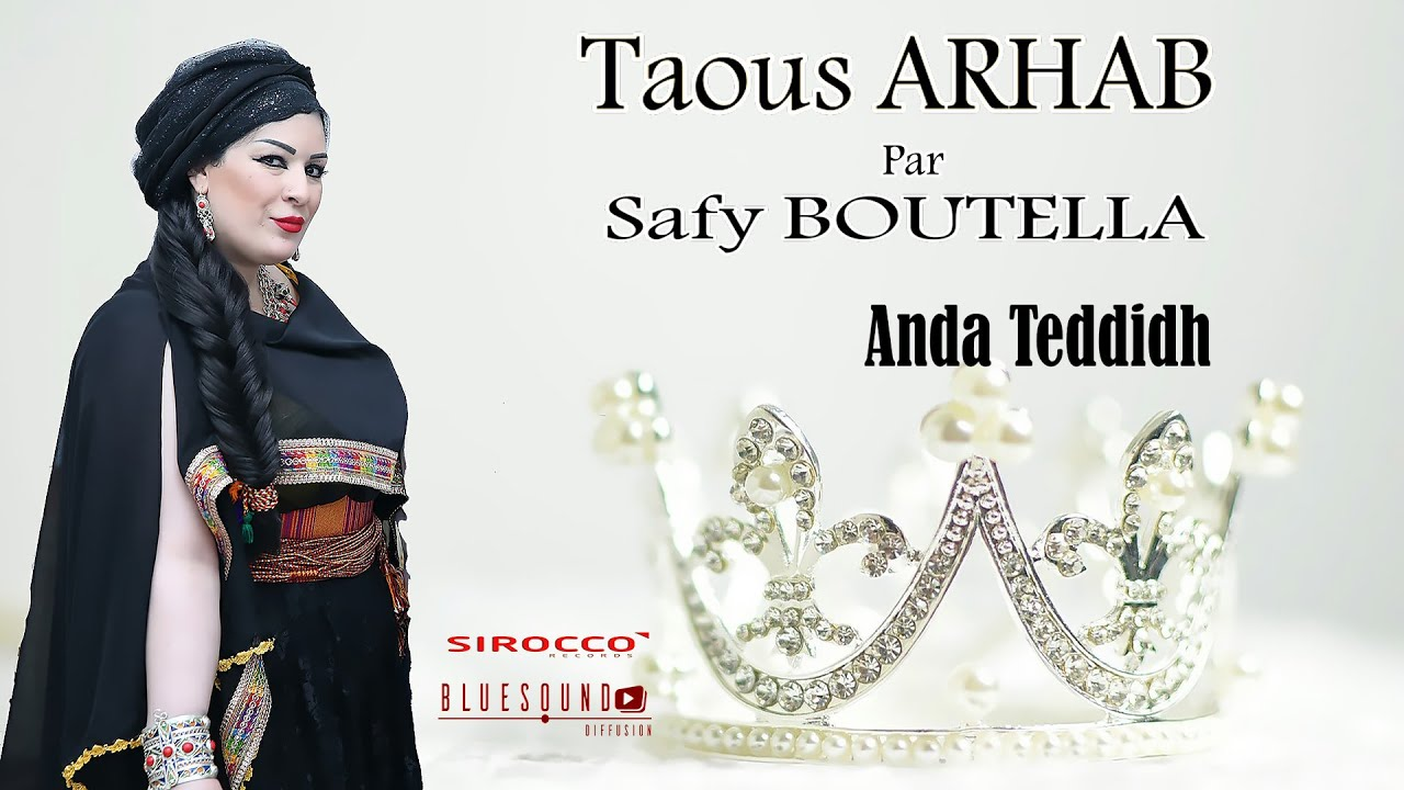 Taous ARHAB Par Safy BOUTELLA - Anda Teddidh - 2018 طاوس أرحاب و صافي بوتلة