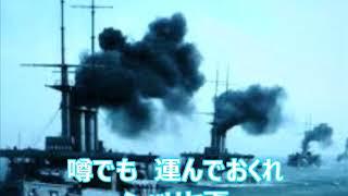 井沢八郎 - 北海の満月