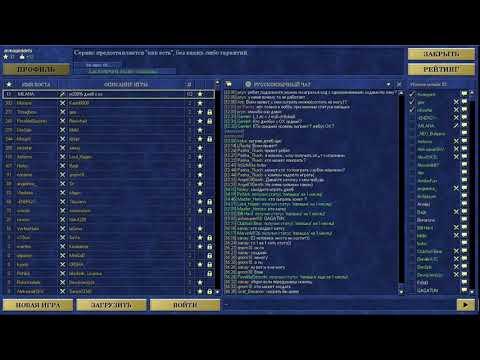 Герои 3. Как начать играть C друзьями без программ по сети (лобби сервер (lobby), хот-сит)
