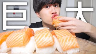 【MUKBANG】Making and Eating GIANT Salmon Sushi | Eating Challenge