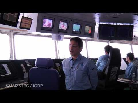 behind the scenes -Chikyu- (Dynamic Positioning Operator)