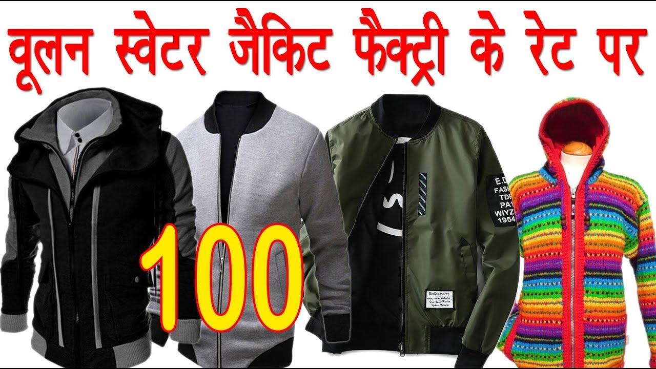 Woolen Jacket Sweater Wholesale Woolen Item In Delhi Woolen