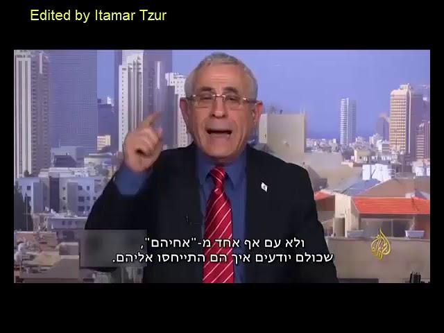 """ד""""ר מרדכי קידר - לקט ראיונות בערבית"""