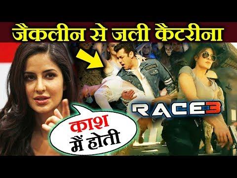 Katrina Kaif's Reaction On Salman's RACE 3 TRAILER Will Leave You In SHOCK thumbnail