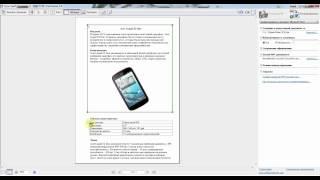 Урок 2 - Инструменты PDF Transformer