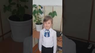 Читаем классику в библиотеке Отрадненский район Попова Елизавета