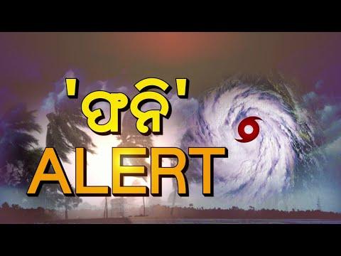 Kalinga TV   Cyclone Fani Update  Kalinga TV