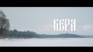 Вера (короткометражный фильм)