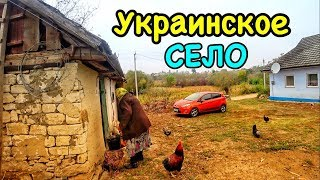 Как сейчас живёт УКРАИНСКОЕ СЕЛО? ПЕНСИИ / СУБСИДИИ / ЗЕМЕЛЬНЫЕ ПАИ!!! Винницкая область