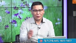 신의한수 생중계 10월 4일 / 트럼프, 문재인 X무시 했다!