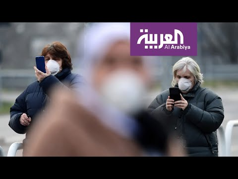 متى يُصنف كورونا وباء؟  - نشر قبل 7 ساعة