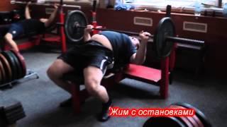 видео Подсобные упражнения в пауэрлифтинге