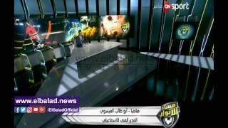 العيسوي: توليت مسئولية الفريق حبا في الدراويش ..فيديو