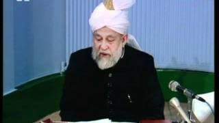 Francais Darsul Quran 24th February 1994 - Surah Aale-Imraan verses 157-164 - Islam Ahmadiyya