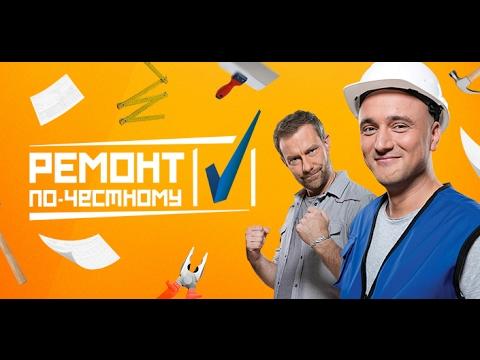 Электрокамин Dimplex Redway в программе «Ремонт по-честному» на РЕН-ТВ