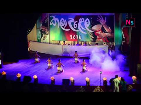 Kala Ulela 2016 of Dharmaraja College Kandy - The Dancing Item of Middle Section