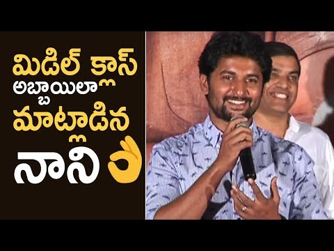 Hero Nani Superb Speech @ MCA Movie Trailer Launch | TFPC