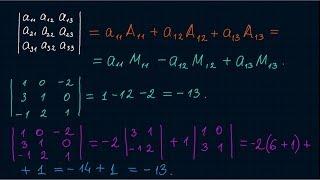 Миноры и алгебраические дополнения