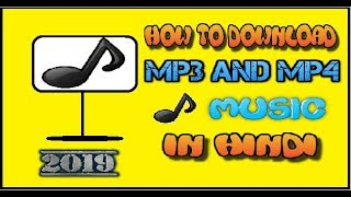 How To Direct Download Any Mp3 Songs (HARRY TEACH).