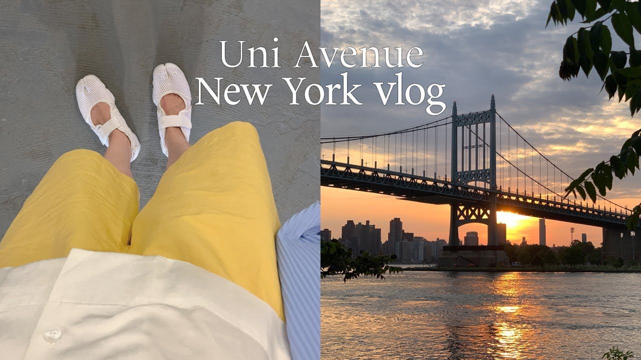 NY vlog. 나에게 생긴 화이자2차 부작용.. 5월을 보내고 맞이하는 6월의 뉴욕. 소호 주말 나들이. 뉴욕 일상 브이로그