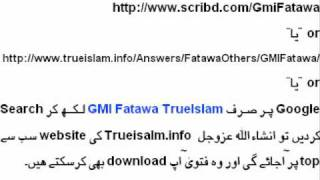 GMI (Gold Mine International) Fatawa By Mufti Ali Asghar & Mufti Muneeb Ur Rahman