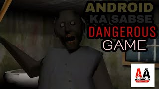 Android Ka Sabse Dangerous Game Khel Nahi Paoge