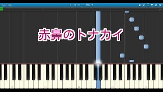Play Synthesia〔シンセシア〕(無料ソフト)自動演奏/音源合成 【子供...