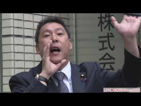 立花孝志 vs マツコデラックス 第3ラウンド!in 東京MXTV【NHKから国民を守る党】5時に夢中 HD