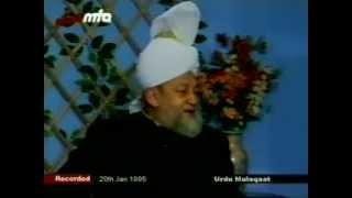 Urdu Mulaqat 20 January 1995.