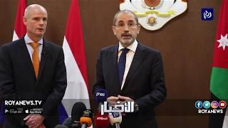 وزير الخارجية يجري مباحثات مع نظيره الهولندي لتوسيع التعاون بين البلدين - (16-12-2018)