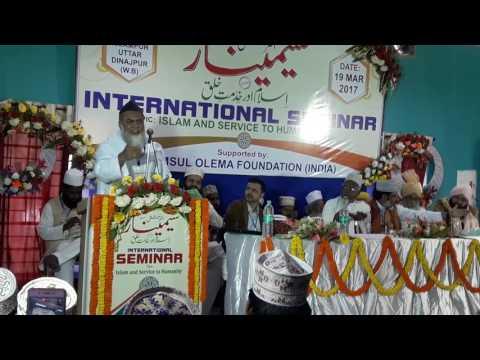 Prof.Allama Syed Shamimuddin Ahmed Munami sb delivering Speech in International Seminar at Islampur
