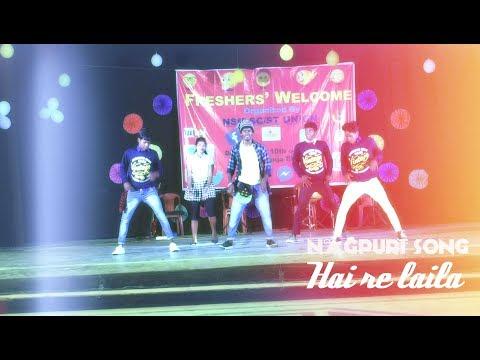 HAI RE LAILA NAGPURI DANCE || NSM FRESHERS' PARTY || 2017