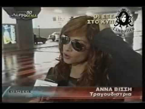 Anna Vissi talks about the Annan Plan (2004) [fannatics.gr]