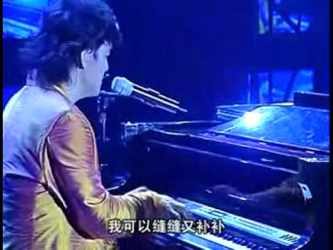 風雨無阻 Feng Yu Wu Zu - 周華健 Wakin Chau 20巡迴演唱會 自彈自唱!