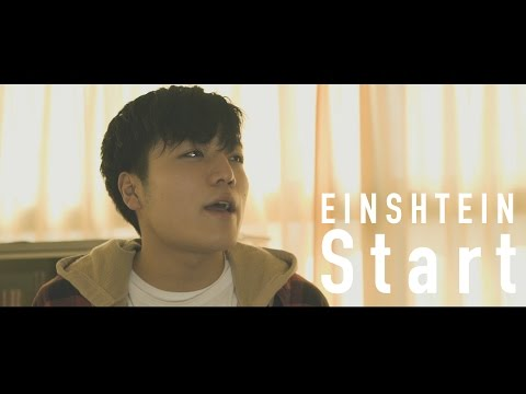 EINSHTEIN「Start」(Official Video)
