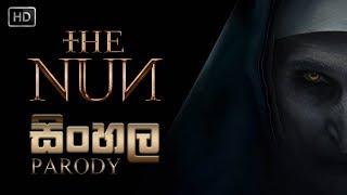 🇱🇰 The NUN - Trailer Sinhala Parody