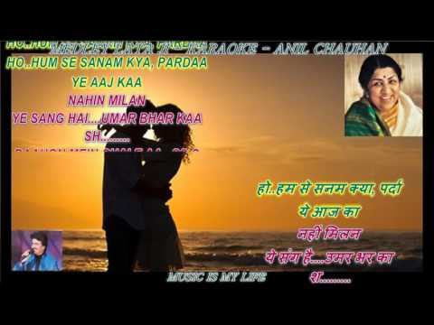 MEDLEY KARAOKE LATA JI - With Lyrics Eng. & हिंदी - For Bhawana & All Female Subs. 1st Time On YT