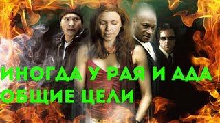 Обзор фильма Пророчество 5: Покинутые (2005)