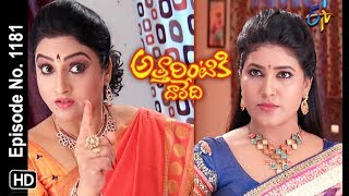 Attarintiki Daredi | 17th August 2018 | Full Episode No 1181 | ETV Telugu