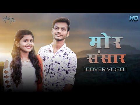 Mor Sansar | Full Cover Video | Rishiraj Pandey & Sweta Mahima Dad | Ankit Creation