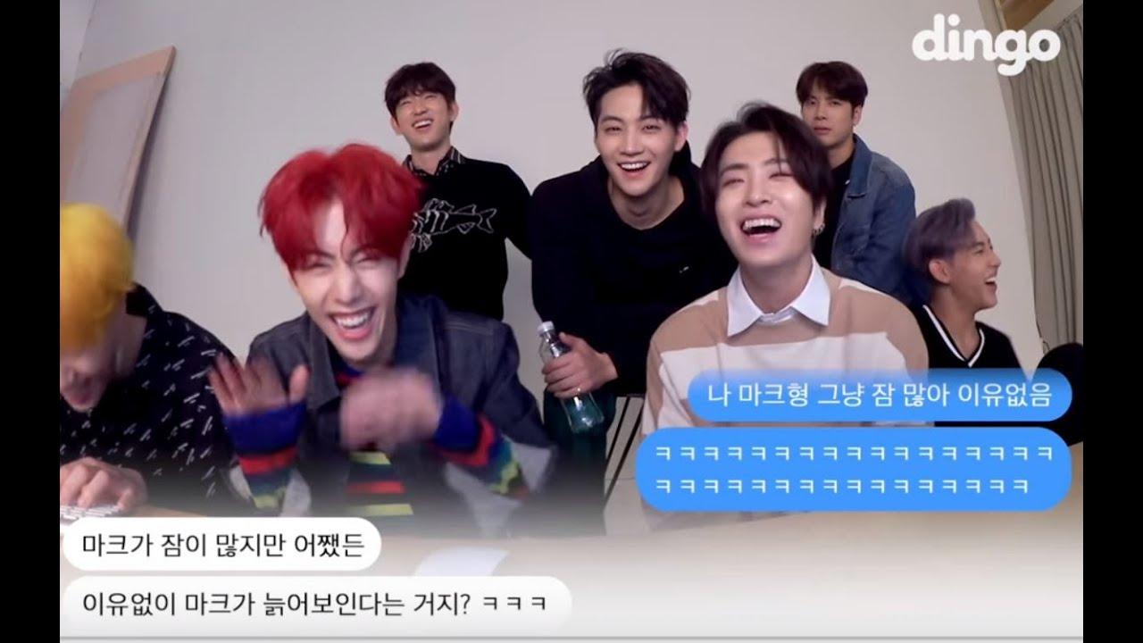 GOT7 Reveal Their Drinking Habits & Yugyeom Walking Around Naked on 'Type  Talk