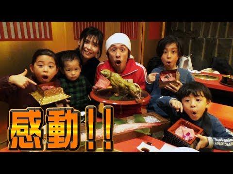 【初体験】子供たちに超高級焼肉を食べさせた時のリアクションがヤバかった!!